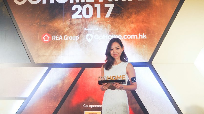 Hana - Gohome Award 2017