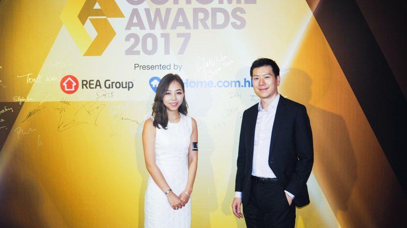 Hana - Go home Award