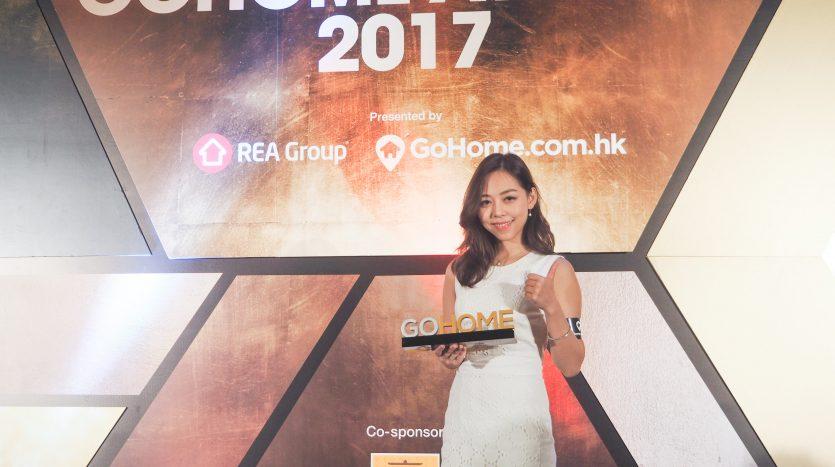 Go Home Awards 2017