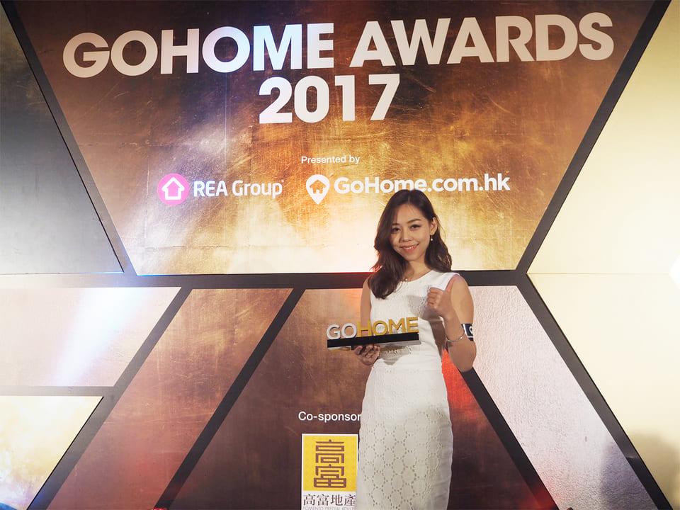 媒體採訪和2017年GoHome大獎-最佳日本代理