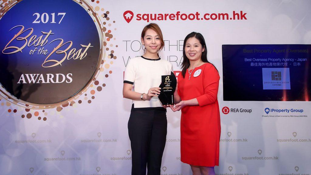 Squarefoot 最優秀獎項 2017-最佳日本代理