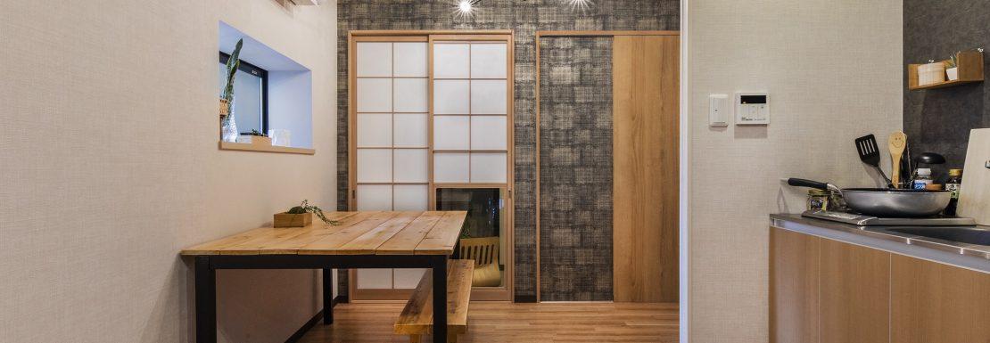 Hanamizuki Namba Minami Airbnb House