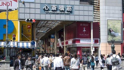 大阪中央區商務酒店