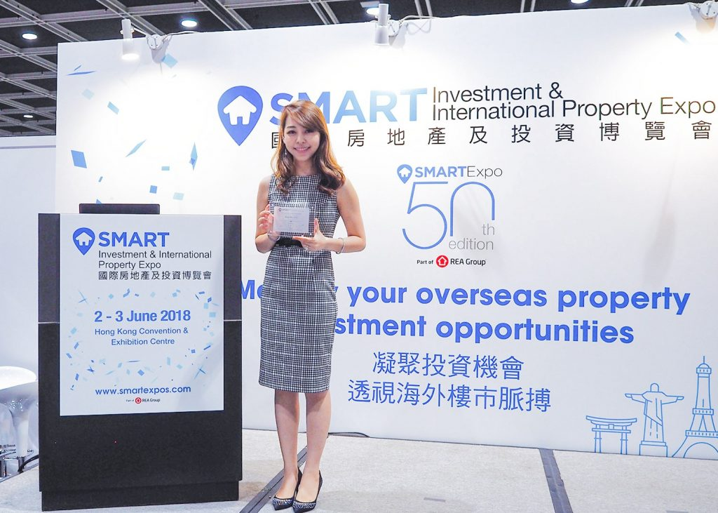 2018 SMART Investment & International Property Expo