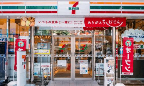 Tokyo Meguro Convenience Store Property