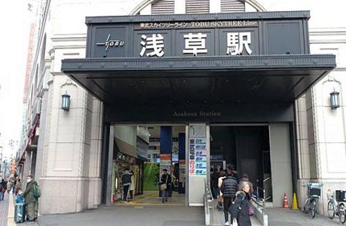 Hana - Asakusa shop - cheap property in japan