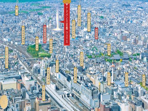 Properties in Tokyo