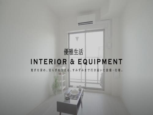 Elegant designed interior and facilities