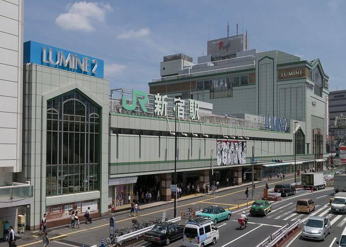 Shinjuku Station Shunjuku Eki